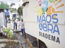 Praça Lauro Michels e EMEB Daniel Trivinho recebem o Mãos à Obra