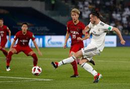 Com três de Bale, Real vence o Kashima e vai em busca do sétimo título mundial