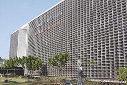 Justiça suspende bônus natalino a servidores que custaria R$ 10 mi à Alesp