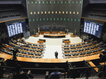 Ainda sem leitura de parecer, deputados começam a discutir PEC do Fundeb