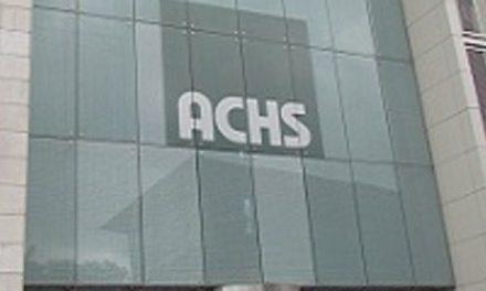 ACHS abre convocatoria para el premio de empresas inclusivas 2018