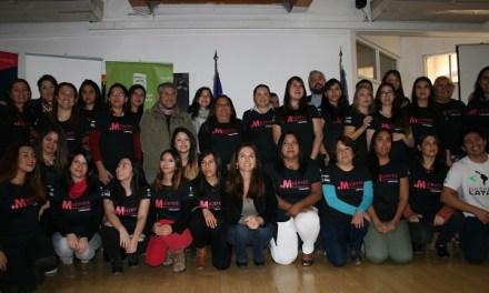 """La Iniciativa de reconversión laboral """"Mujeres Programadoras 2018"""" se instala en Quilicura"""