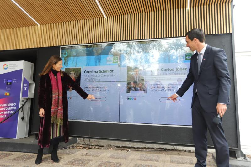 Gobierno lanza plataforma para que los ciudadanos se comprometan con acciones concretas para enfrentar el cambio climático en el contexto de la COP 25