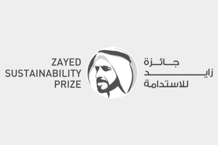 Premio Zayed a la Sostenibilidad: fondo global de US $3 millones para maximizar el impacto de proyectos de pequeñas y medianas empresas, organizaciones sin fines de lucro y escuelas secundarias