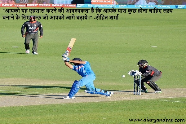 rohit sharma quotes