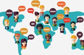 Quais Idiomas São Reconhecidos Como Idiomas Do Mundo?