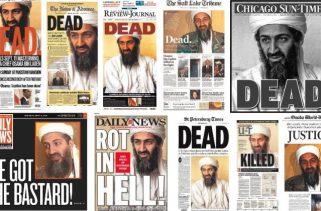 15 fatos interessantes sobre a morte de Osama Bin Laden