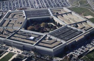 11 fatos interessantes sobre o Pentágono
