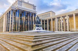 As Maiores Bibliotecas do Mundo
