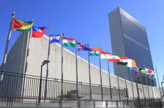 Onde está Localizada a Sede das Nações Unidas?
