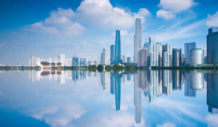 As Maiores Cidades Da China