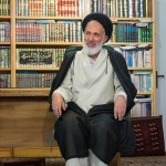 Ayatollah Seyed M-Ali Ayazi in Quom, Iran's religious center, explained that there are three female Ayatollahs in Iran and over 20,000 women studying at Iranian seminaries.