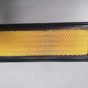 Air Filter (Abarth 500 & Fiat 500/500L)