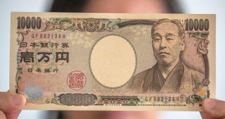 Yen Menguat Terhadap Dolar Amerika Serikat