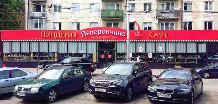 Peperonchino Cafe Restaurant, un café italien situé doté 20 minutes de l'Arena Baltika, Le stade de football de Kaliningrad, Il a été souligné par Polina Ivanova et Natalia Shurmina Reuters.