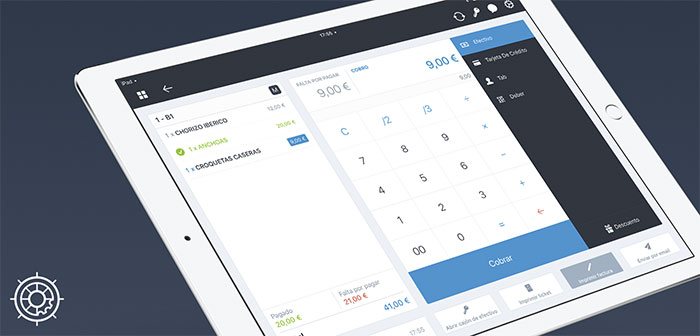 For those who want to jump to digitization, opt for an intelligent POS is a good starting point. These systems allow not only modernize the traditional cash register, but also incorporate new features that facilitate the analysis and management of business.
