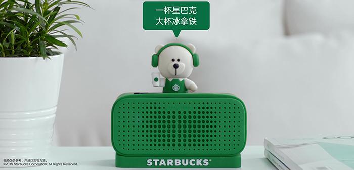 Starbucks y Alibaba llevarán café a través de los chatbots o asistentes virtuales
