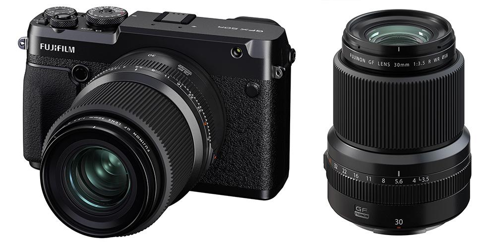 Fujifilm'den yüksek çözünürlüklü lens