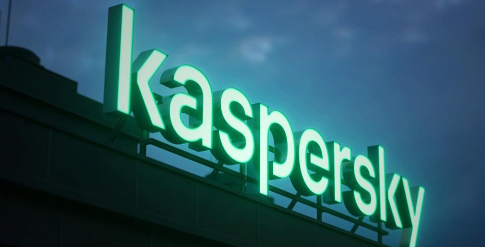 Kaspersky, veri işleme merkezini İsviçre'ye taşıdı