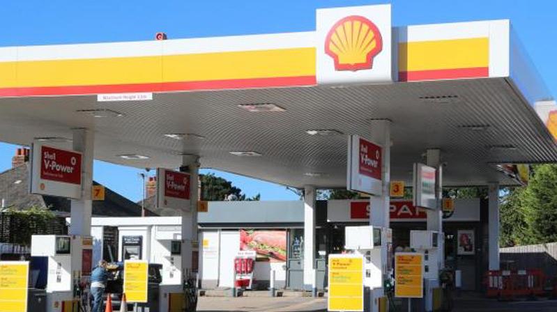 Hollanda mahkemesi Shell hükmünü verdi
