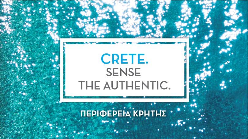 Νιώσε το αυθεντικό, στην Κρήτη «Crete, Sense the Authentic»   Η τουριστική καμπάνια της Περιφέρειας Κρήτης (video) 26 Ιουλίου 2021