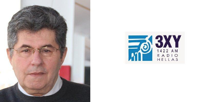 Ο ΓΙΩΡΓΟΣ ΜΟΣΚΟΒΙΤΗΣ ΣΤΟ ΟΜΟΓΕΝΕΙΑΚΟ ΡΑΔΙΟΦΩΝΟ 3XY HELLAS RADIO