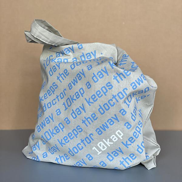 10kap 2020 Goodie Bag 1