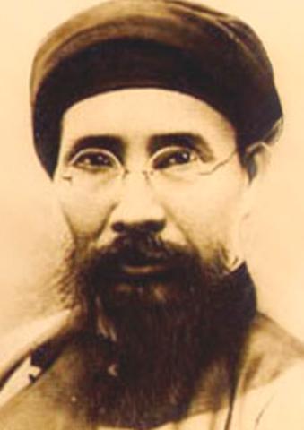 https://i1.wp.com/www.diendan.org/phe-binh-nghien-cuu/ong-gia-ben-ngu-va-nu-gioi/pbc.jpg