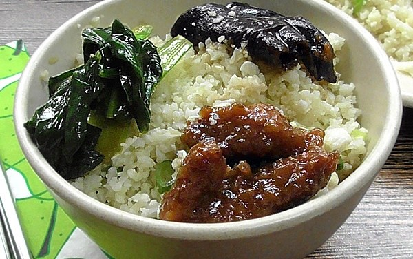 Low Carb Cauliflower White Rice Recipe