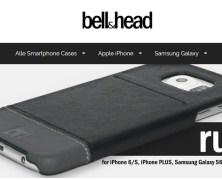 bell & head – edele Handycover aus Leder – Gewinne ein Cover Deiner Wahl