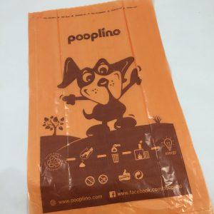 pooplino beutel hund