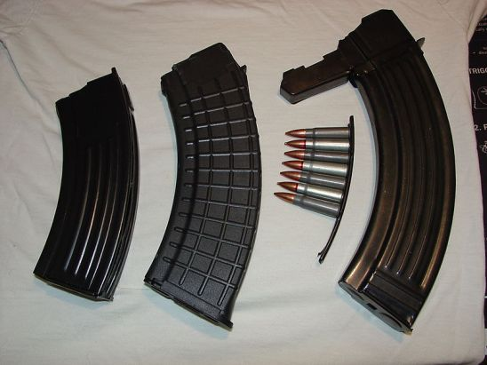 Key Difference Between Clip and Magazine
