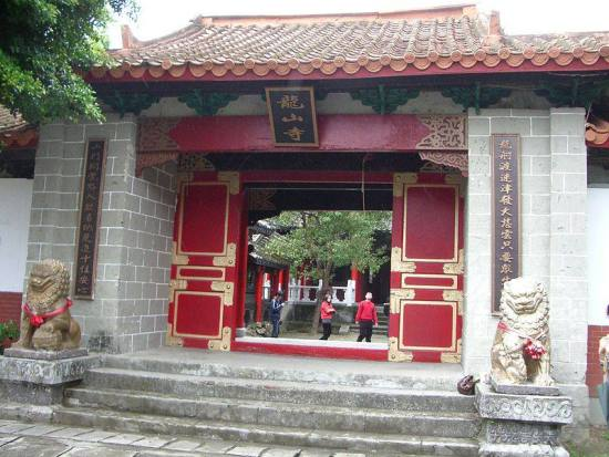 Difference Between Chinese Culture and Western Culture