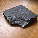 Difference Between Silicon Carbide and Boron Carbide