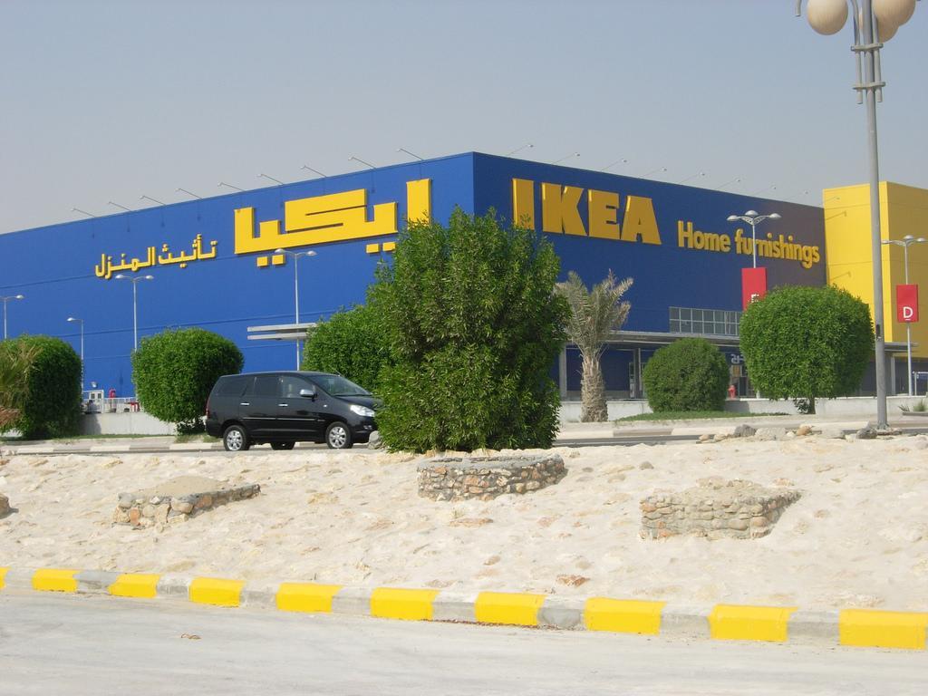 Ikeas Global Marketing Strategies Diggit Magazine