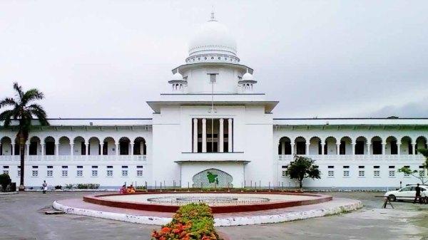 সুপ্রিম কোর্টে ভার্চুয়াল আপিল বিভাগ- DigiBangla24.com