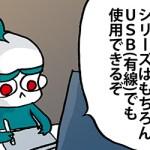 でこうさぎ先生日記