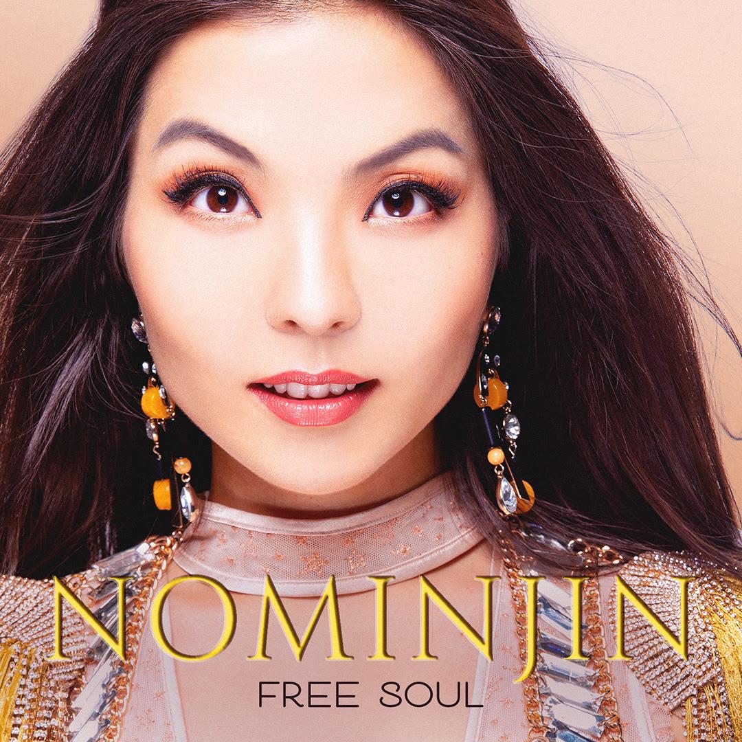 """Nominjin (@iamnominjin) - """"Free Soul"""" EP"""
