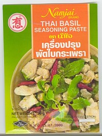 thaibasilpaste_sm1.jpg