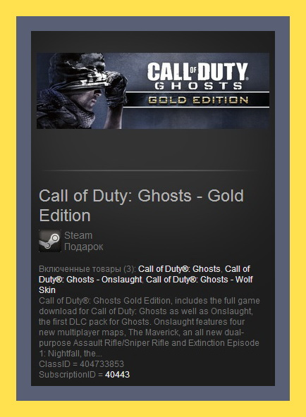 Buy Call Of Duty Ghosts Gold Edition Steam Gift ROW