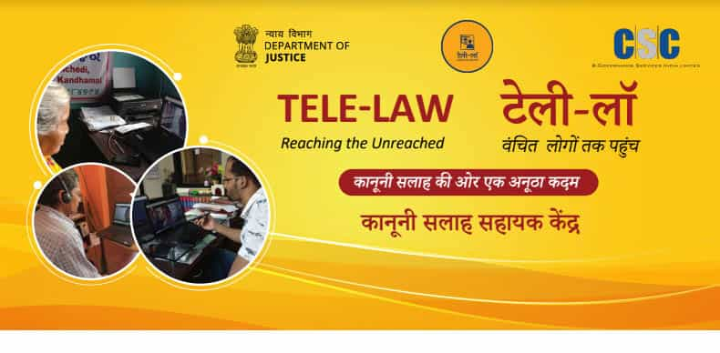 CSC Tele Law Banner Poster