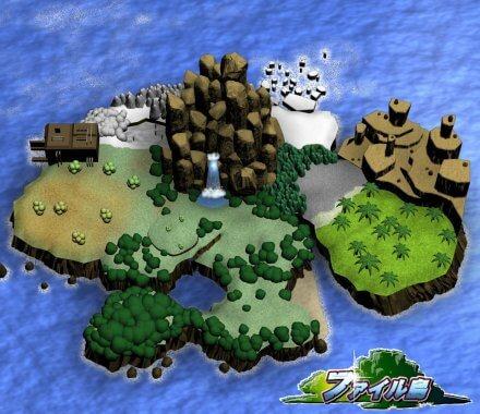 file_island