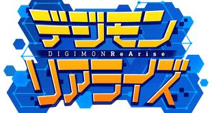 Digimon ReArise Logo