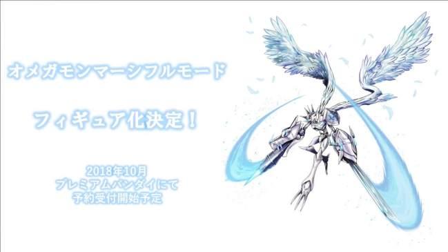 Omegamon Merciful Figure