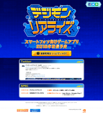 Website Digimon ReArise