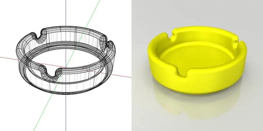 フリー素材 formZ 3D インテリア interior 雑貨 miscellaneous goods 黄色の灰皿 ashtray
