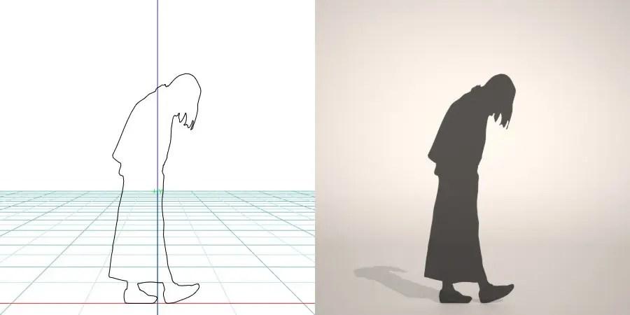 フリー素材 formZ 3D silhouette woman female lady うつむく 俯く うつむいて歩く女性のシルエット