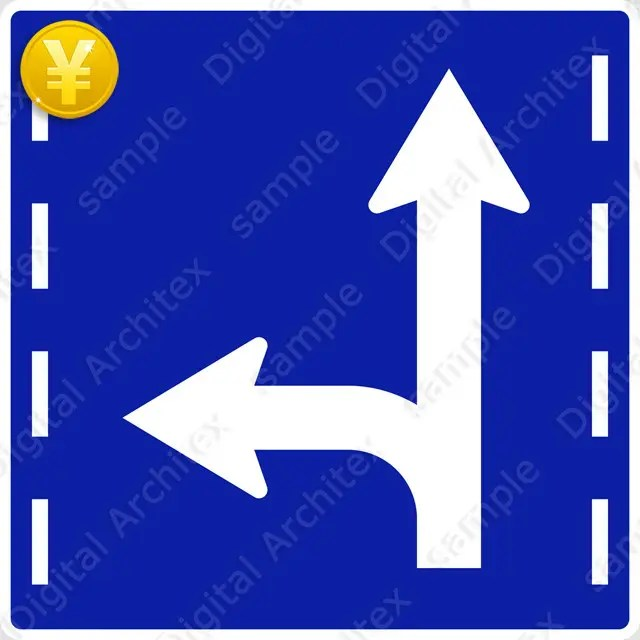 2D,illustration,JPEG,png,traffic signs,マーク,道路標識,切り抜き画像,進行方向別通行区分の交通標識のイラスト,規制標識,矢印