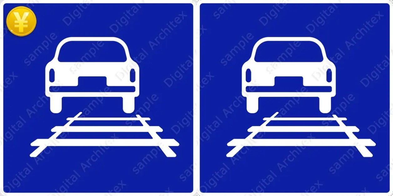 2D,illustration,JPEG,png,traffic signs,マーク,道路標識,切り抜き画像,軌道敷内通行可の交通標識のイラスト,指示標識