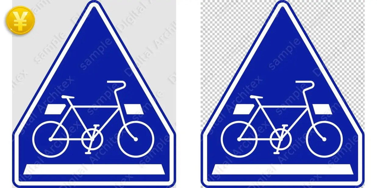2D,illustration,JPEG,png,traffic signs,マーク,道路標識,切り抜き画像,自転車横断帯の交通標識のイラスト,指示標識